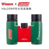 《Vixen》6倍防水型望遠鏡 H6x21WP