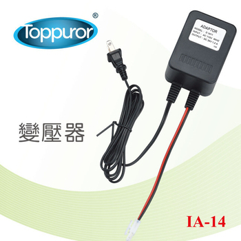 《【Toppuror 泰浦樂】》【Toppuror 泰浦樂】變壓器(IA-14)(IA-14)