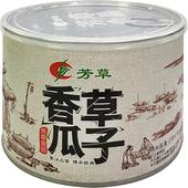 《芳草》瓜子-218g/罐香草風味 $159