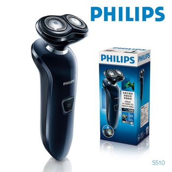 《PHILIPS 飛利浦》銳鋒系列兩刀頭全水洗電鬍刀 S510(S510)