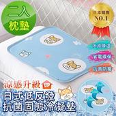 《Betrise》日本夯熱銷固態低反發抗菌凝膠持久冰涼墊-獨家開版柴犬-枕墊2入