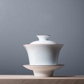 《SCENEAST》中式茶杯脂白高底蓋杯