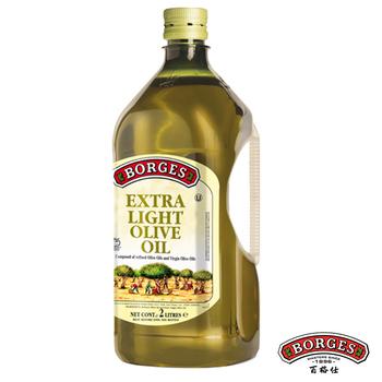 《西班牙BORGES百格仕》淡味橄欖油(2L/瓶)