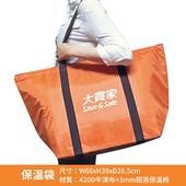 《大買家》自有品牌購物袋(橘色保冷袋-W66xH39xD26.5cm)