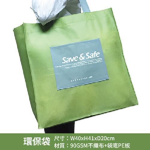 《大買家》自有品牌購物袋(綠色不織布-W40xH41xD20cm)