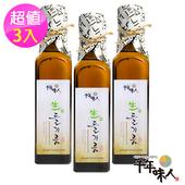 《韓國千年味人》初榨冷壓紫蘇油3入組(250ml/瓶)