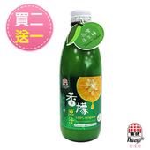 《生活》買二送一 [生活]新優植台灣香檬原汁100%-300ml 共3瓶