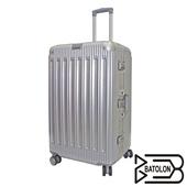 《Batolon寶龍》【30吋】 窈窕運動 TSA鎖PC鋁框箱/行李箱/旅行箱(閃耀銀)