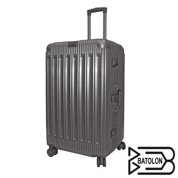 《Batolon寶龍》【26吋】 窈窕運動TSA鎖PC鋁框箱/行李箱/旅行箱(紳士灰)