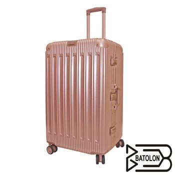 《Batolon寶龍》【26吋】 窈窕運動TSA鎖PC鋁框箱/行李箱/旅行箱(玫瑰金)