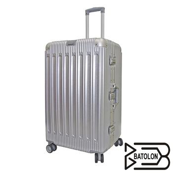 《Batolon寶龍》【26吋】 窈窕運動TSA鎖PC鋁框箱/行李箱/旅行箱(閃耀銀)