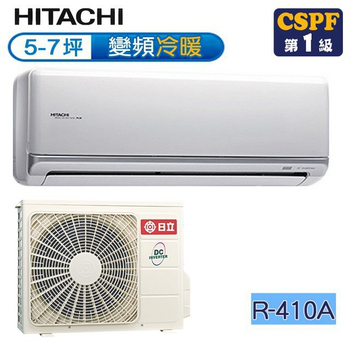 《日立HITACHI》5-7坪變頻冷暖N系列RAS-40NK/RAC-40NK(送基本安裝)