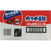 《維力》炸醬桶(80g*8入)