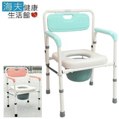 《海夫健康生活館》恆伸 鐵製烤漆 折合軟墊 便盆椅 便椅(ER-4221)