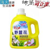 《海夫健康生活館》眾豪 可立潔 沛芳 高級 野薑花洗衣乳(每瓶3300cc,4瓶包裝)