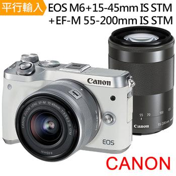 《CANON》EOS M6+15-45mm+55-200mm STM 全新限量白 雙鏡組*(中文平輸)-送強力大吹球清潔組+保護貼(白色)