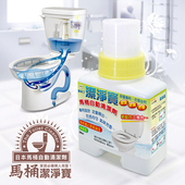【好評2入組】MIT馬桶自動清潔芳香劑(200ml/入)(MIT馬桶自動清潔芳香劑 200ml*2入)