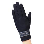 《幸福揚邑》防風觸控手套加絨保暖機車手套(皮飾男款-深藍)
