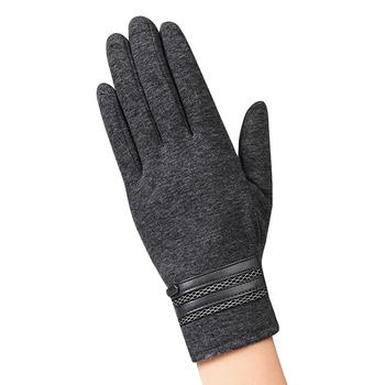 《幸福揚邑》防風觸控手套加絨保暖機車手套(皮飾男款-灰)