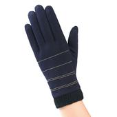 《幸福揚邑》防風觸控手套加絨保暖機車手套(螺紋男款-深藍)