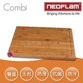 《韓國NEOFLAM》Combi抗菌附磨刀器竹砧板(紫)