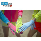 《海夫健康生活館》HOII授權 SunSoul后益 防曬 涼感 手套(黃)