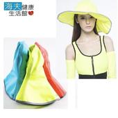 《海夫健康生活館》HOII授權 SunSoul后益 防曬 涼感 荷葉邊花瓣帽(大)(黃)