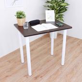 《頂堅》寬80x深60/公分-中型書桌/餐桌/電腦桌/洽談桌(二色可選)(深胡桃木色)