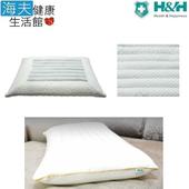 南良 H&H 台灣墨綠玉 元氣枕(66x39x12.5cm)