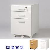《C&B》多崎簡潔OA活動三抽櫃(白色)