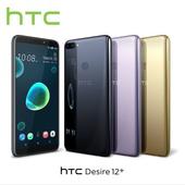 《HTC》Desire 12+ ▸D12+(金)