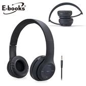 《E-books》S87 藍牙4.2無線摺疊頭戴式耳機(黑)