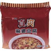 《維力》真爽麻婆豆腐風味麵(80g*5入/組)