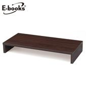 《E-books》C2 木製防潑水螢幕增高收納架(胡桃色)