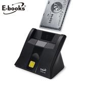 《E-books》T38 直立式智慧晶片讀卡機(黑)