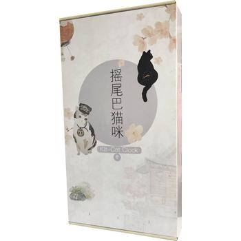 超可愛擺尾貓進階 白色(WTB-194/195)