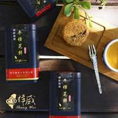 《璋威嚴選》牛樟芝餅乾(150g/罐)(X3罐)