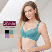 《Olivia》無鋼圈柔軟裸紗超薄不露點蕾絲內衣(藍色)(藍色-38/85)