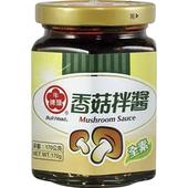 《牛頭牌》香菇拌醬(170g/罐)
