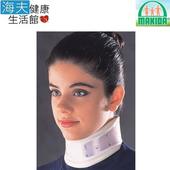 《海夫xMAKIDA》軀幹裝具(未滅菌) 頸椎 固定器 護頸(201)(XS脖圍9-14吋)