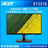 《Acer》ET221Q 22型 IPS 窄邊框電腦液晶螢幕顯示器ET221Q $2988