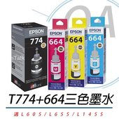 《EPSON》T774100 + T664200 ~ T664400 原廠四色墨水 一組入