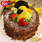 《波呢歐》黑森林雙餡黑櫻桃夾心水果鮮奶蛋糕(8吋)
