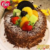 《波呢歐》黑森林雙餡黑櫻桃夾心水果鮮奶蛋糕(6吋)