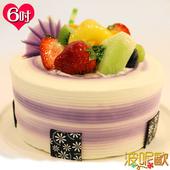 《波呢歐》香濃芋泥雙餡鮮奶蛋糕(6吋)