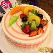 《波呢歐》酸甜草莓雙餡鮮奶蛋糕(8吋)