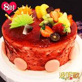 《波呢歐》酸甜覆盆子雙餡鮮奶蛋糕(8吋)(組)