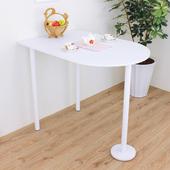 《頂堅》深80x寬120x高98/公分-蛋頭形吧台桌/高腳桌/洽談桌/餐桌(二色可選)(素雅白色)
