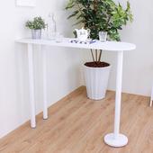 《頂堅》深40x寬120x高98/公分-蛋頭形吧台桌/高腳桌/洽談桌/餐桌(二色可選)(素雅白色)