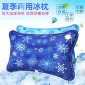 冰晶涼枕 水枕 冰枕 消暑涼夏(深雪花)